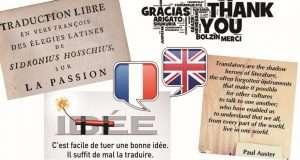 De l'anglais au français : Trouver l'expression juste. @ Salle communautaire | Austin | Québec | Canada